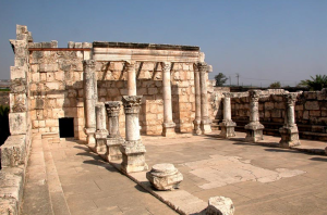 Capernaum Synagogue (Mark 1:21 - Where Lord Jesus drives out an unclean/evil spirit)